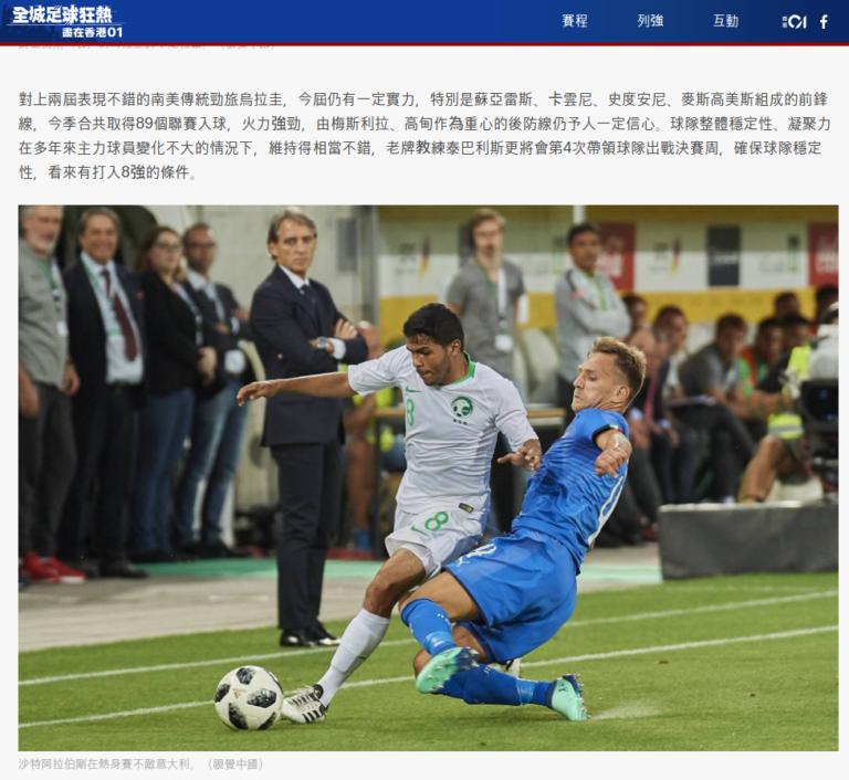 hk01.com